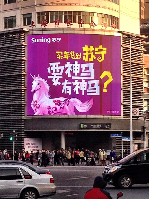 The Year of the Horse in Advertising