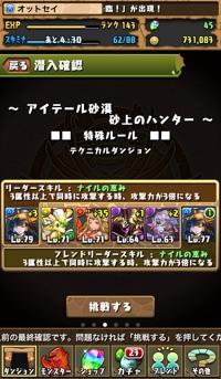 pdss1890_2013-11-10