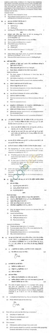 CBSE Board Exam 2014 Class 12 Sample Question Paper - Chemistry