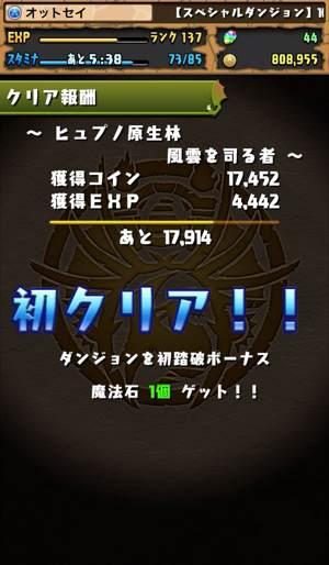 pdss1686_2013-10-29