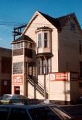 Craner Sign and Silk Screen Studios | 1975