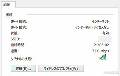 Surface WiFi2.4GHz.jpg