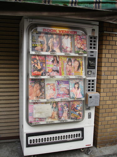 Porn magazines vending machine