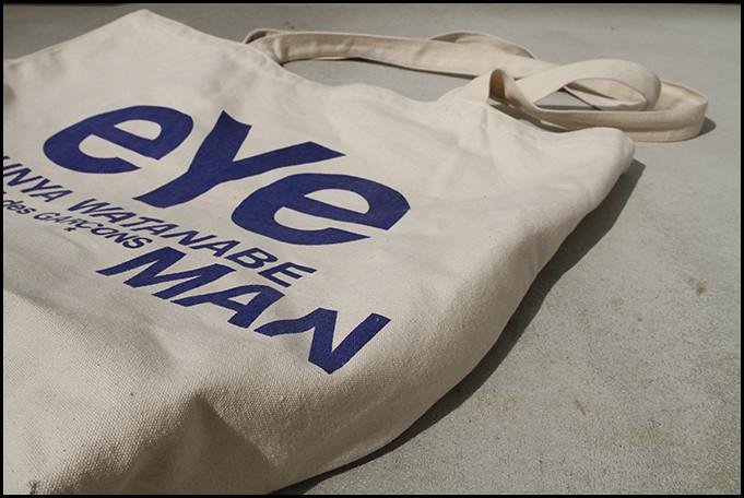 Junya Watanabe Comme des Garcons Tote Bag