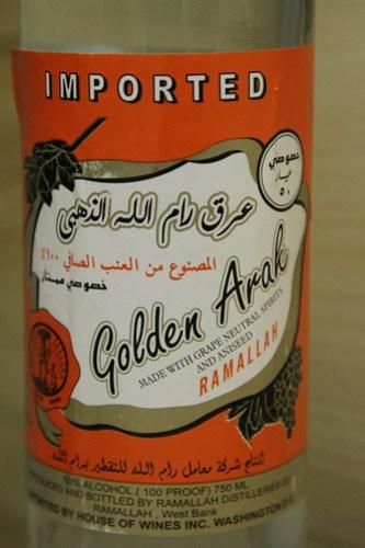 Ramallah Rocket Fuel