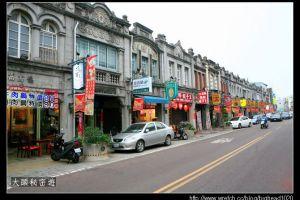 [台南]新化 老街&楊逵文學紀念館&新化街役場
