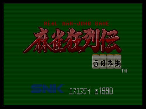 mahjong1