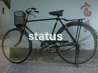 Status Ciclístico