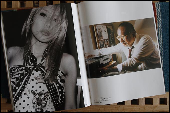 Honeyee Mag Vol.12 Archive 14