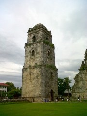Paoay Bell Tower