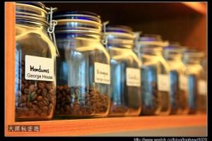 [台南]北區 George House fine coffees 黑咖啡專門店(原阿卡貝拉)