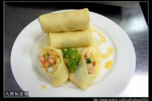 [西餐]海鮮類 海鮮薄餅捲