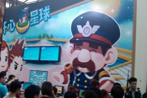 ChinaJoy: No, that's not Mario...