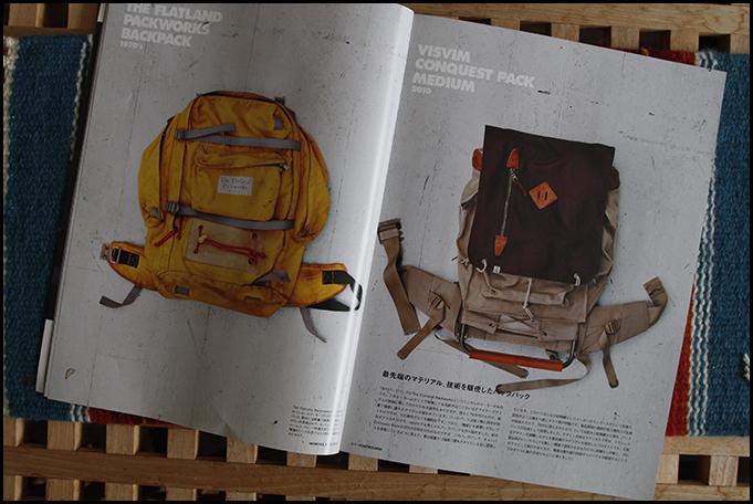 Honeyee Mag Vol.12 Archive 3