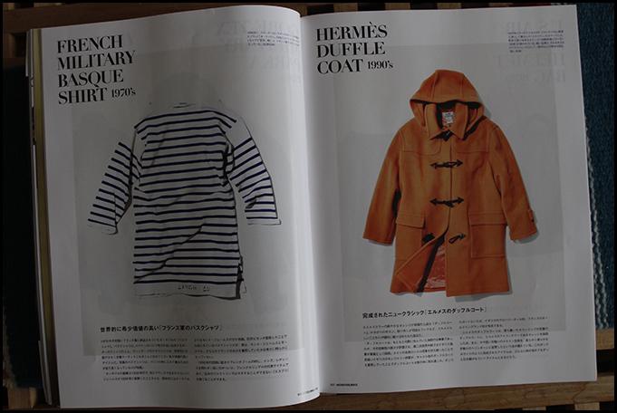 Honeyee Mag Vol.12 Archive 12