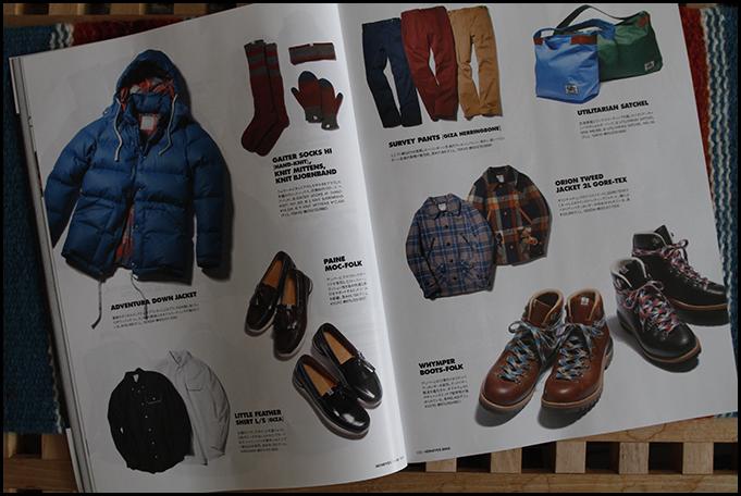 Honeyee Mag Vol.12 Archive 9