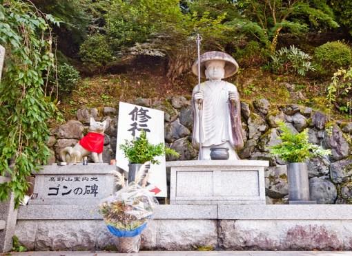 Gon, Jisonin temple dog