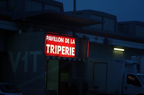 Trip pavillion