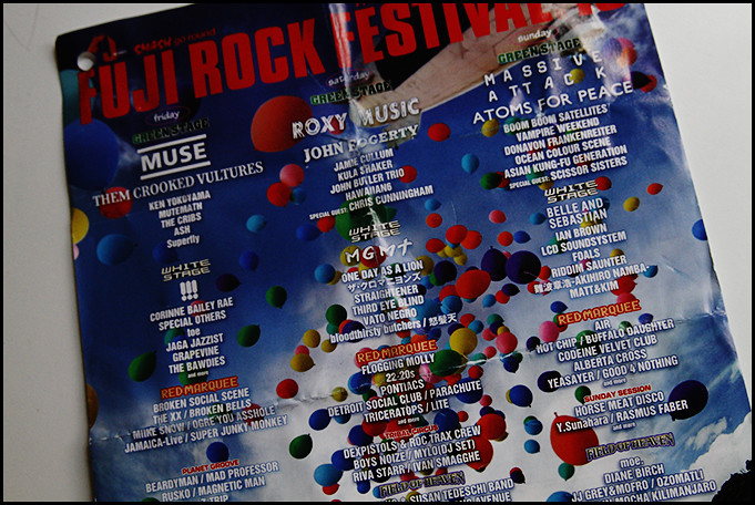 Fuji Rock 2010 Flyer Japan
