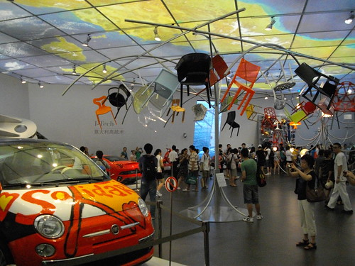 Shanghai World Expo: FIAT at Italy Pavilion