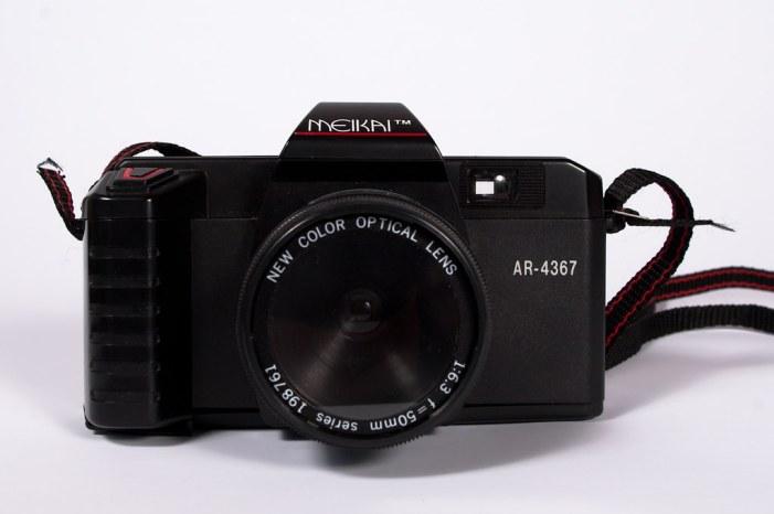 5029777182 5c7232873d b The collector 001 : Meikai AR 4367