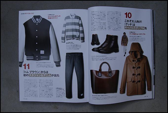 Sense Magazine August 2010 - Fall Issue2