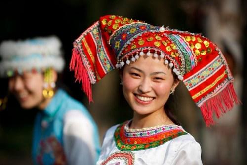 Zhuang Minority Girl