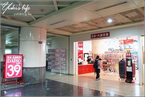 [板橋 遊]*板橋車站環球購物中心   Yukis Life by yukiblog.tw