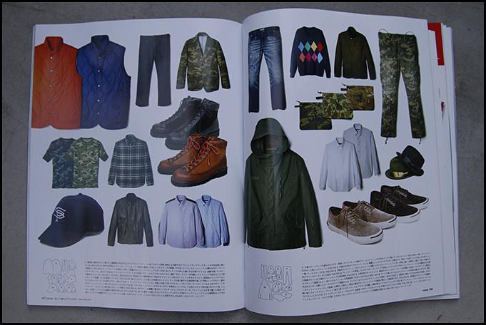 Sense Magazine August 2010 - Fall Issue6