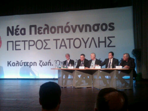 Οι ομιλιτες μαζί με τον Πέτρο Τατούλη