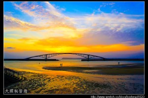 [澎湖]沿著 菊島去旅行(3天2夜)