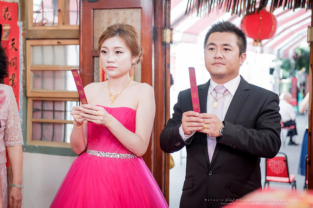 peach-20170513-wedding--494