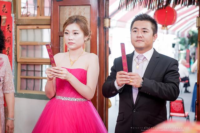 peach-20170513-wedding--494