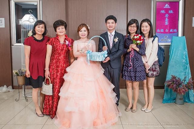 peach-20170416-wedding-1055