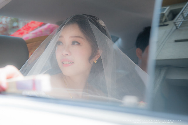 peach-20170820-wedding-341