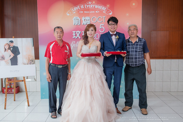 peach-20171015-wedding-1336
