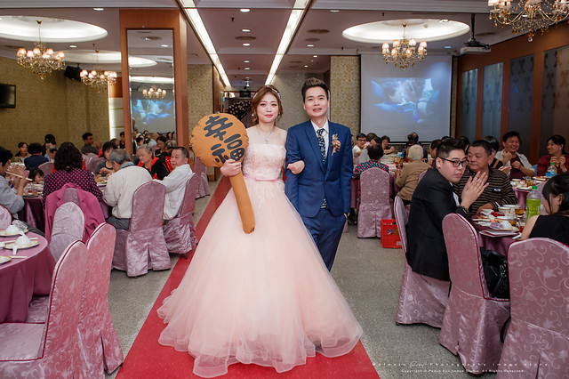 peach-20171125-wedding--648
