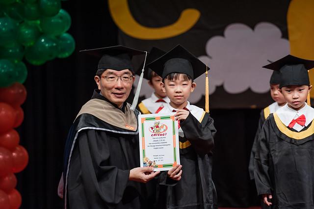 peach-20170722-芝加哥幼兒園-第13屆畢業典禮-196