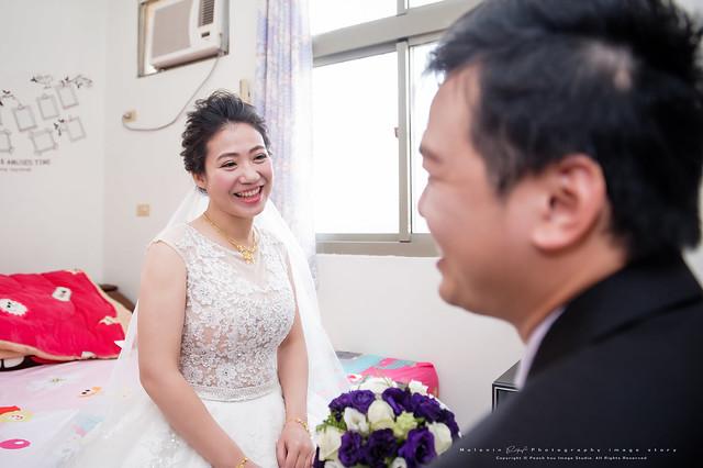 peach-20171231-wedding--337