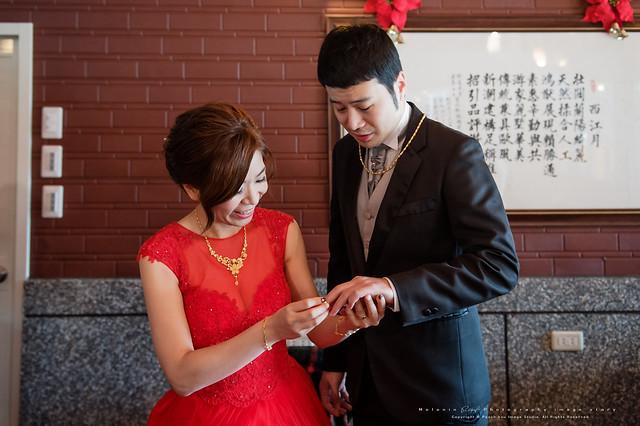 peach-20171223-wedding-222