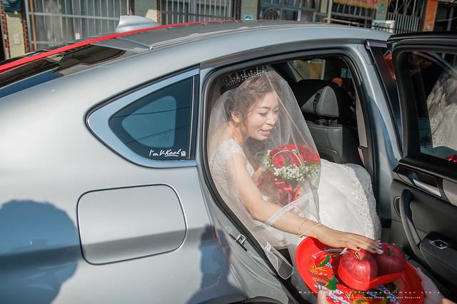 peach-20171223-wedding-423