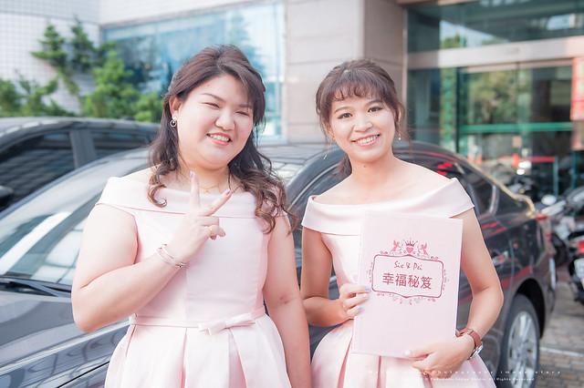 peach-20181021-wedding-188