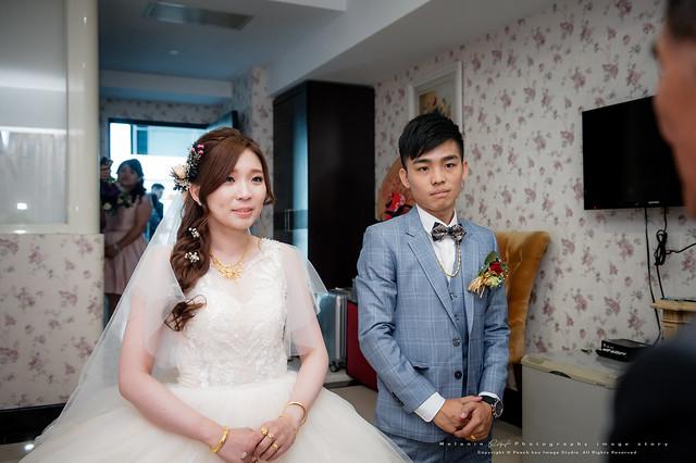 peach-20181021-wedding-484