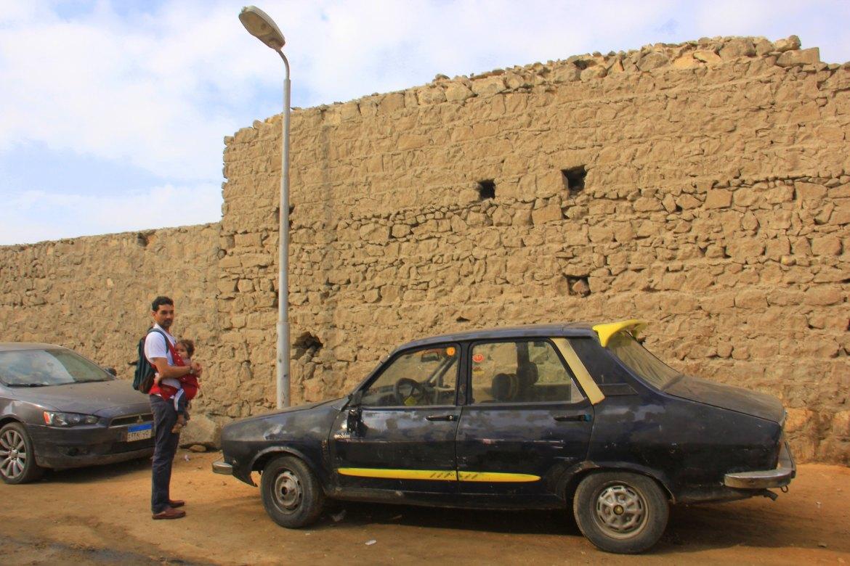 Soul al Goma visitors