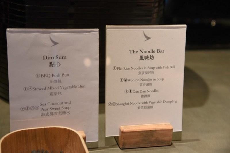 noodle bar menu