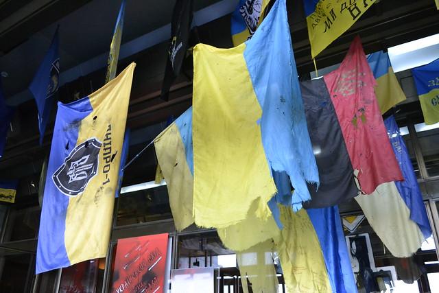 Ukraine Travel FAQ - Ukrainian Battle Flags