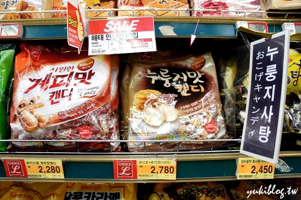 韓國首爾自由行【樂天超市LOTTE Mart】推薦必買戰利品(零食、餅乾、 美妝保養品、紀念品、伴手禮、玉米鬚茶)2014新增 Yukis Life by yukiblog.tw