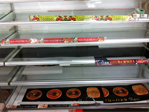 Empty supermarket shelves after the earthquake in Tokyo
