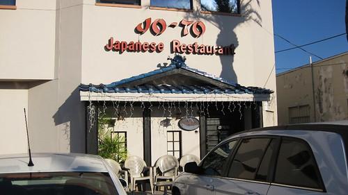 jo-to japanese restaurant