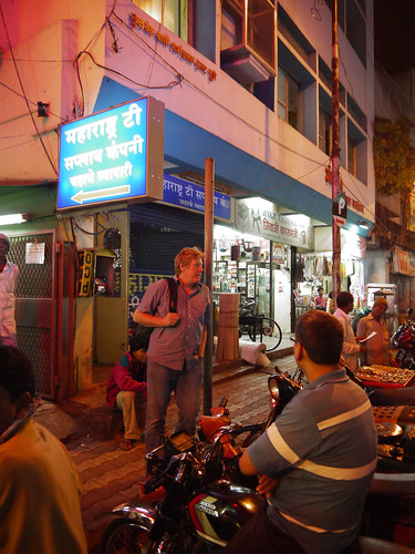 Pune 268 Street Paparazzi.jpg